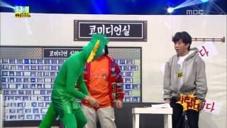 Fall in Comedy, I Rack My Brain Alone #06, 나 혼자 짠다 20140127