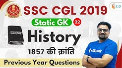 1:00 PM - SSC CGL 2019 (Tier-I) | GK by Ankit Sir | History Previous Year Questions (1857 क्रांति)