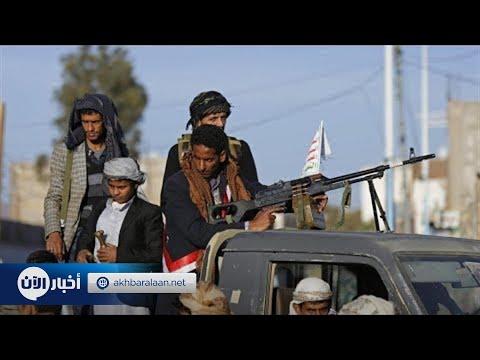 موجة نزوح بسبب قصف الحوثيين قرى في حجة  - نشر قبل 55 دقيقة