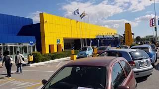 Ikea   Thessaloniki, Greece