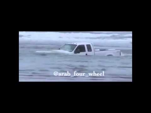 Gmc pulls ford from the sea