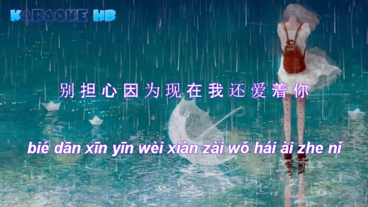 Lộc Hàm bất ngờ cover hit
