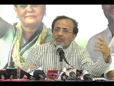Gujarat Congress leaders Modhwadia,  Shankersinh brief media on Gujarat bandh call