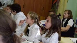 Татьяна Александровна Канунникова. Урок изобразительного искусства в 5 классе.