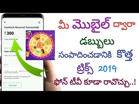 how-to-earn-paytm-cash-with-#vidmix-app-explain-in-telugu/2019-new-earning-app-in-telugu-tech