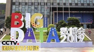 《国际财经报道》 20190526| CCTV财经