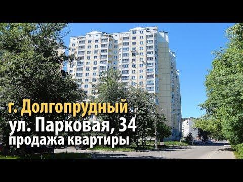 квартира долгопрудный | купить квартиру парковая | квартира метро ховрино | 330368