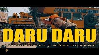 DaruDaru #GullyGang – ft. divine    ASHISH NEGi DANCE CHOREOGRAPHY.// URBAN HIP HOP   