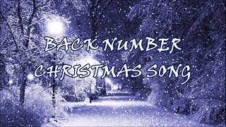Cover images Christmas Song - Back Number (Lyrics ve Türkçe Altyazı)