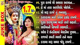 Jyoti Vanjara Pura Karjo Maa Amara Araman Gujarati Devotional Song