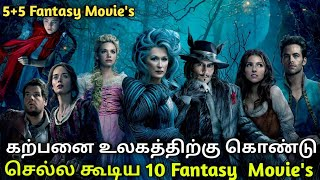 Top 10 Fantasy Tamil Dubbed Movies in tamil | Hollywood Upgrade