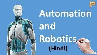 Automation and Robotic-Introduction(Hindi)