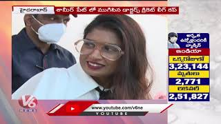 Indian Women Cricketer Mithali Raj Attended For Doctors Cricket League Cup Finals | V6 News