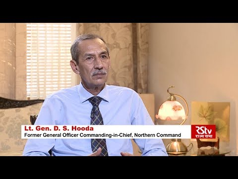 To The Point With  Lt. Gen. D. S. Hooda On Surgical Strikes In PoK
