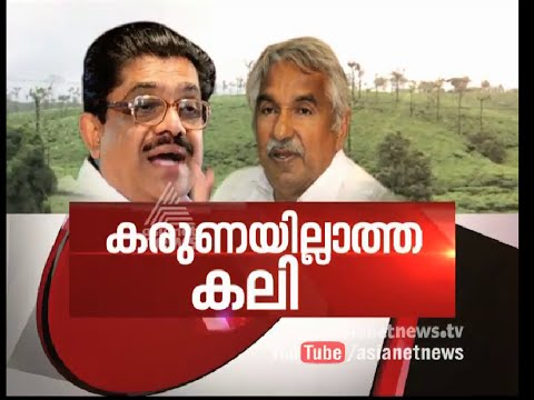 Karuna Estate Row , Govt order not to be withdrawn | News Hour 16 March 2016