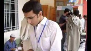 Ayubian Students Forum [ASF] Medical Camp 2008 (Ayub Medical College)