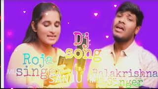 thara sagai dasarathi aayega song dj remix Banjara new songs  dj songs New Banjara dj songs banjar