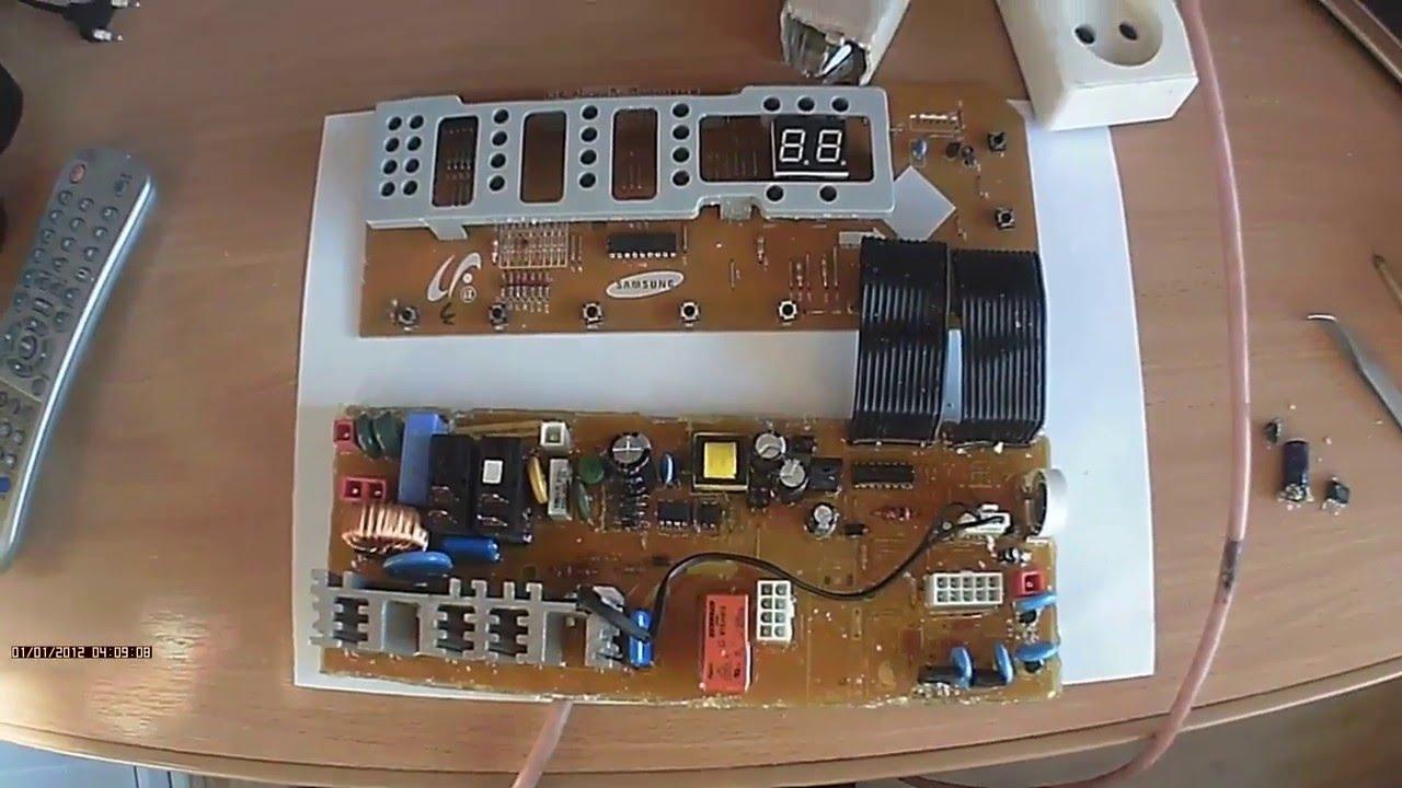 ремонт стиральных машин самсунг электроники