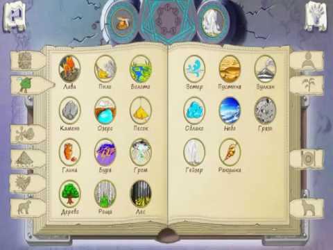 Прохождение игры Doodle Alchemy #3