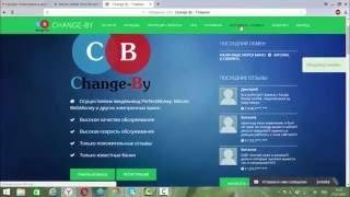 Беларусь, биткоин, цифровые технологии- что простым людям с этого?