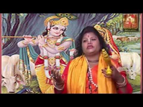 Krishno Prem Jar Ontore   কৃষ্ণ প্রেম জার অন্তরে   New Bengali Krishna Bhajan   Kanchoni Dasi Baul