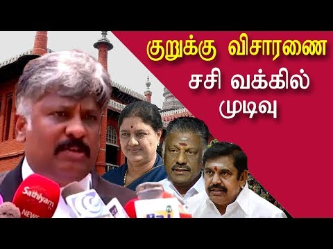 Jayalalitha last words to her security officer tamil live news, tamil news live,  tamil news redpix   Veeraperumal, late CM Jayalalithaa's PSO appears before Arumugasamy commission To a question that Sasikala Natarajan in her declaration statement has mentioned that on 27.9.2016 when Jayalalithaa went to take a scan Veeraperumal was beside her and she had told Veeraperumal that she will be alright soon and moreover O Panneerselvam was also present, Veeraperumal denied any knowledge about this.  To a question as to what he told the commission, Veeraperumal said, I have answered all the questions asked by retired justice and i can't reveal whatever i have told the commission, Veeraperumal told press.   More tamil news, tamil news today, latest tamil news, kollywood news, kollywood tamil news Please Subscribe to red pix 24x7 https://goo.gl/bzRyDm #tamilnewslive sun news sun news live  red pix 24x7 is online tv news channel and a free online tv