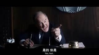 『鄭立德的談判電影101』:Leader's雙贏談判力~電影『間諜橋』中(10/23)中「談判的溝通管道~以2換1,看誰燜誰?誰有求於誰?」~