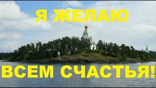 Торсунов О.Г. МОЛИТВА «Я Желаю Всем Счастья!» под пение еврейского СВЯТОГО