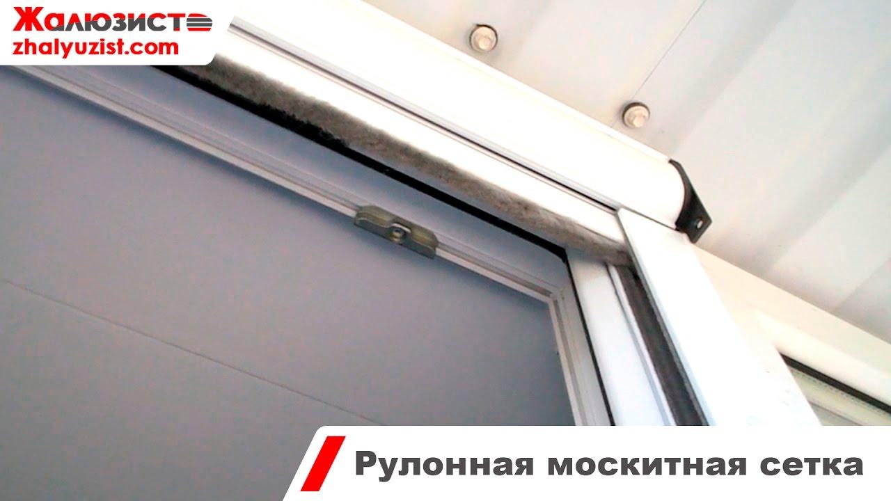 Прозрачные шторы ПВХ для беседки на молнии (змейки) - Двери на .