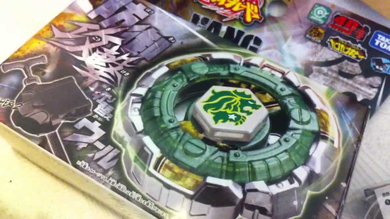 BB-106 Beyblade Fang Leone 130W²D EPIC UNBOXING TIME - YouTube
