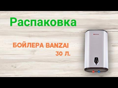 Бойлер BANZAI 30DINOX20 E-ANODE