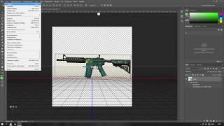 Создание скинов для оружия в CS GO