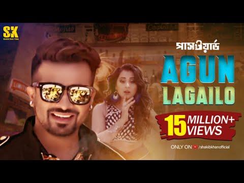 AGUN LAGAILO (আগুন লাগাইলো) L SHAKIB KHAN L BUBLY L PASSWORD Movie Party Song L EID 2019