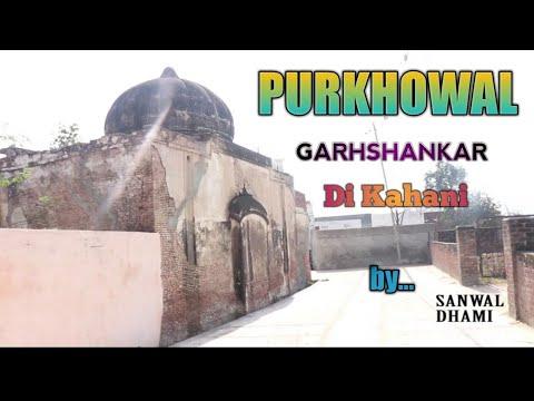 PURKHOWAL || GARSHANKAR || BY SANWAL DHAMI || EPISODE 219 || PUNJAB 1947