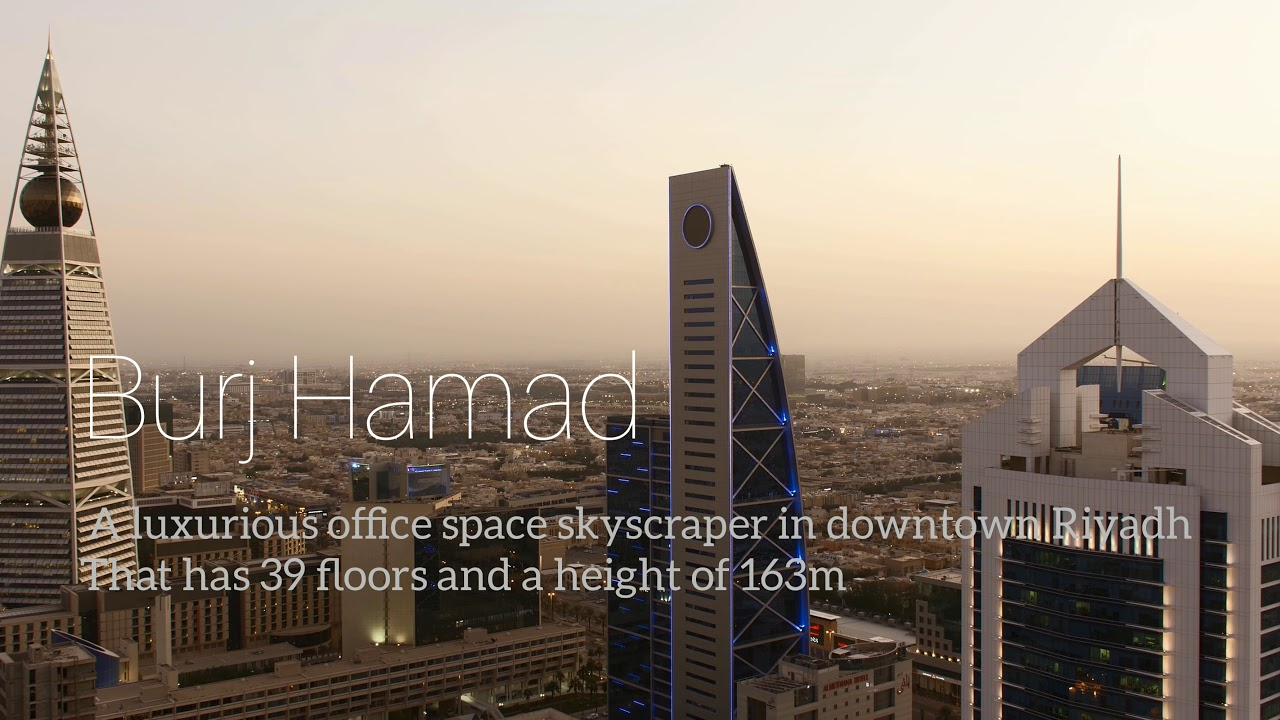Burj Hamad برج حمد في قلب مدينة الرياض