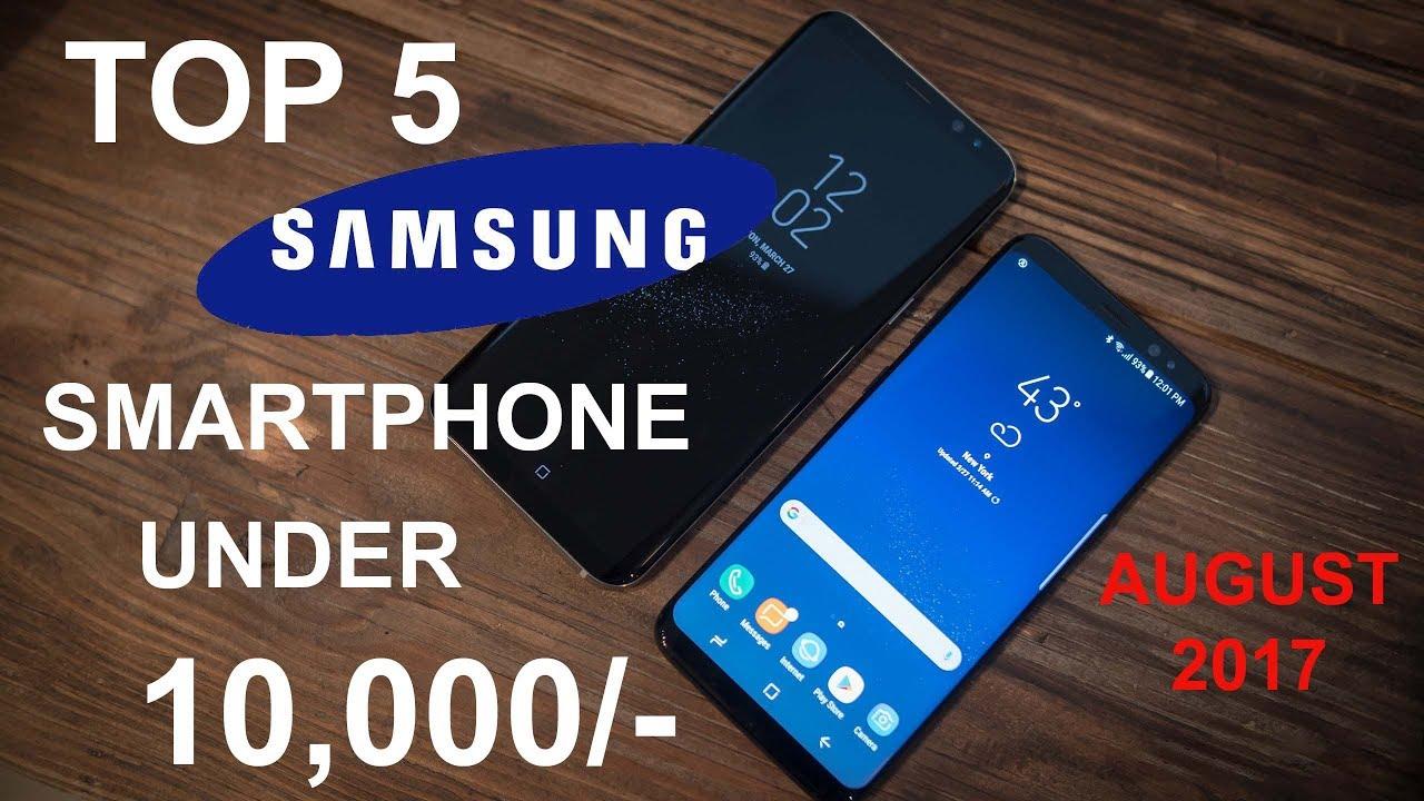 samsung smartphone under 10000