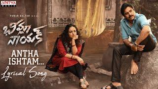 #AnthaIshtam Lyrical | BheemlaNayak Songs | Pawan Kalyan | Rana |Trivikram |SaagarKChandra | ThamanS