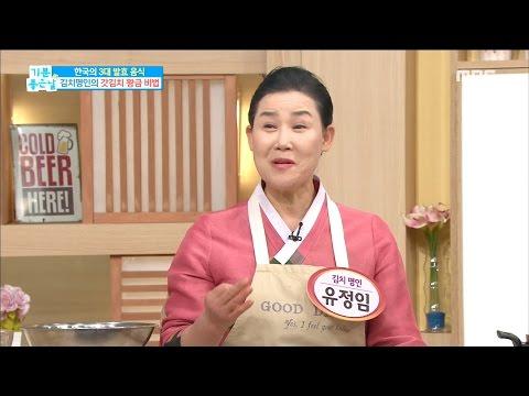 [Happyday]Leaf Mustard Kimchi secret! 갓김치의 황금 비법![기분 좋은 날] 20170327