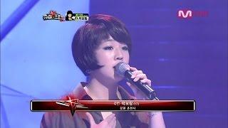 [박보람 대변신!] 박보람 (Park Boram) - 세월이 가면 (Superstar K2 무대 영상)