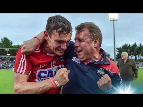 Brian Turnbull- Electric Ireland GAA Minor Hurler of the Year 2017