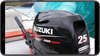 ⛵ Suzuki DF25A. Обзор двигателя и тесты