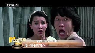 周游电影:动作英雄的人设跟演员长相、气质和背景有何关系?【中国电影报道 | 20190730】