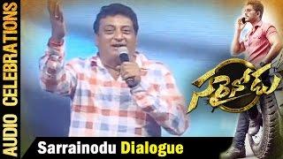 prudhviraj-sarrainodu-dialogue-sarrainodu-audio-celebrations-live-allu-arjun-rakul-preet
