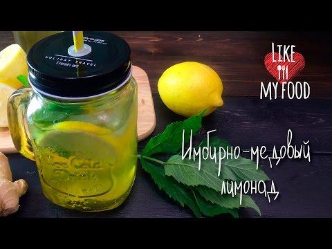 Напиток из имбиря для похудения, рецепт как приготовить