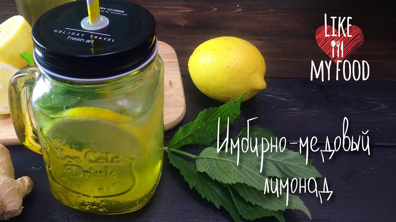 домашний лимонад - 20 видеорецептов