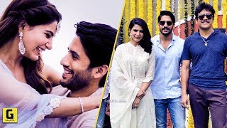 Samantha-Naga Chaitanya First Big Announcement After Marriage | NC 17 | Nagarjuna | ChaySam