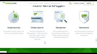 Кредит онлайн на любую банковскую карту Украины за 8 минут!(, 2016-12-06T09:08:11.000Z)