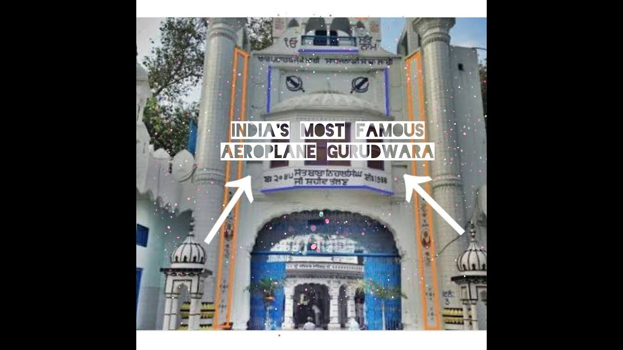 Worlds Most Famous Gurudwara