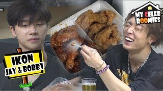 [My Celeb Roomies - iKON] Their Little Party With Late-Night Meal 20170721