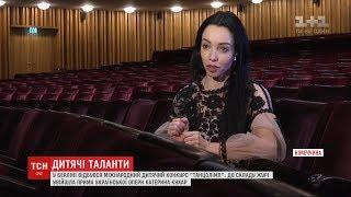"""Катерина Кухар стала суддею міжнародного конкурсу """"Танцолімп"""" у Берліні"""